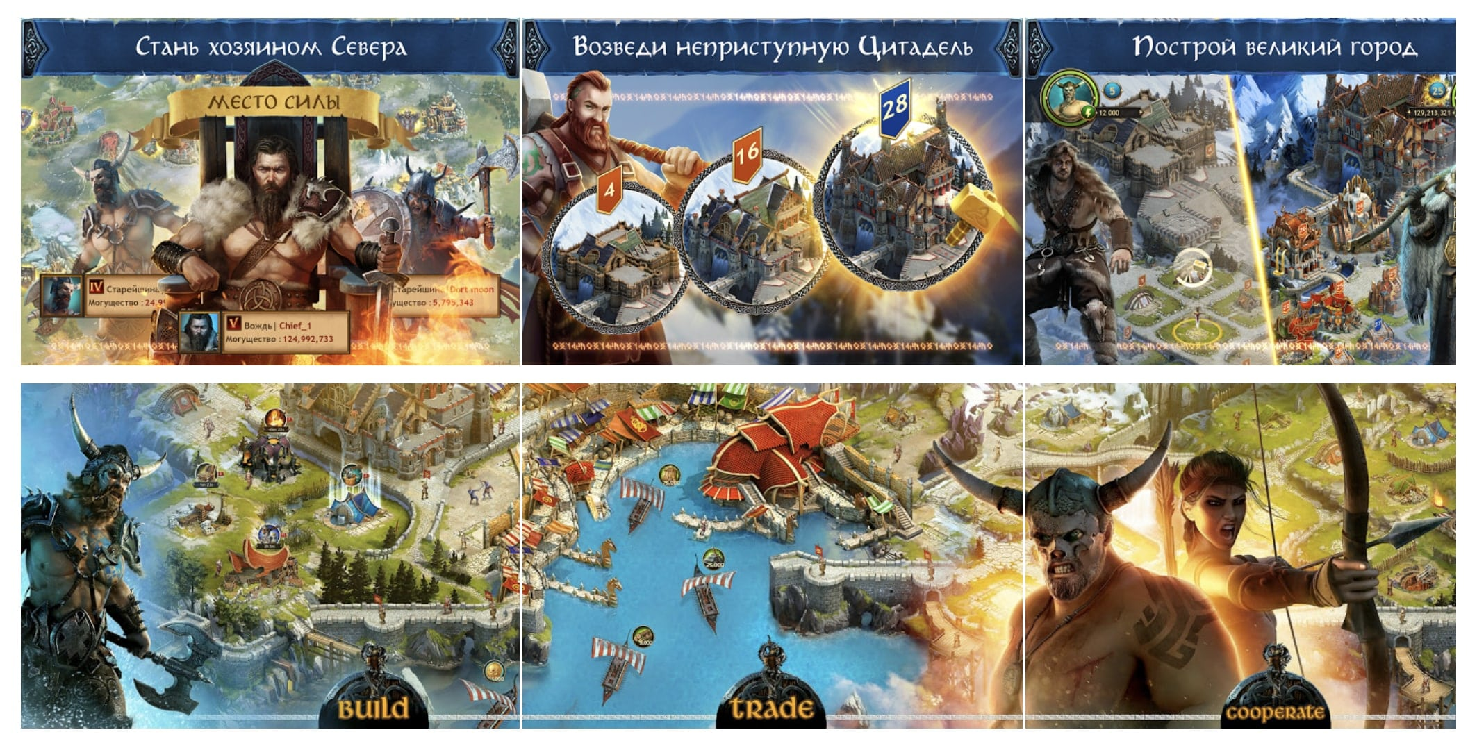 """Vikings: War of Clans"" screenshots in Google Play Russia (above) & Google Play US (below)"